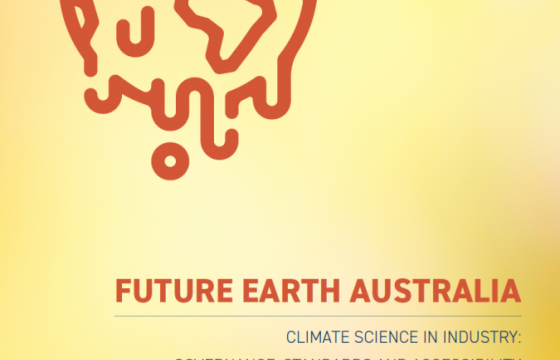 Public event: Climate science in industry